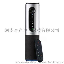 罗技CC2000E 高清会议网络摄像头