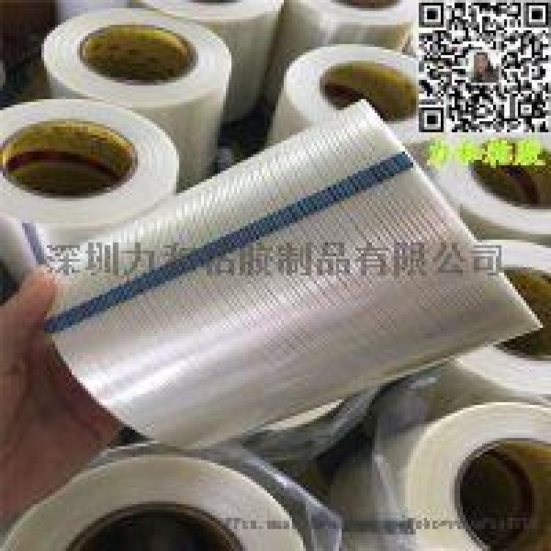 3M8915纤维胶带强力耐高温无痕条纹玻璃纤维胶带