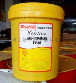 皇牌耐磨EP3#高温工业 工地黄油 基润滑脂