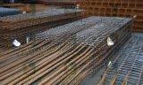 山东德州钢筋除锈剂 钢筋除锈剂喷涂施工方案