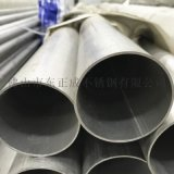江门不锈钢工业无缝管,304不锈钢工业焊管