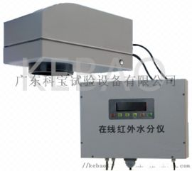 快速水份測定儀 紅外水份儀 非接觸式紅外水份測定儀