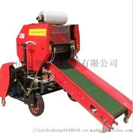 青贮打捆包膜机 全自动打捆机 饲料稻草包膜机