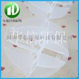 空心球填料環**濾噴淋塔過濾球環保塑料球廠家直銷