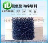 聚氨酯网孔过滤绵聚氨酯 PU材质规格齐全 现货供应