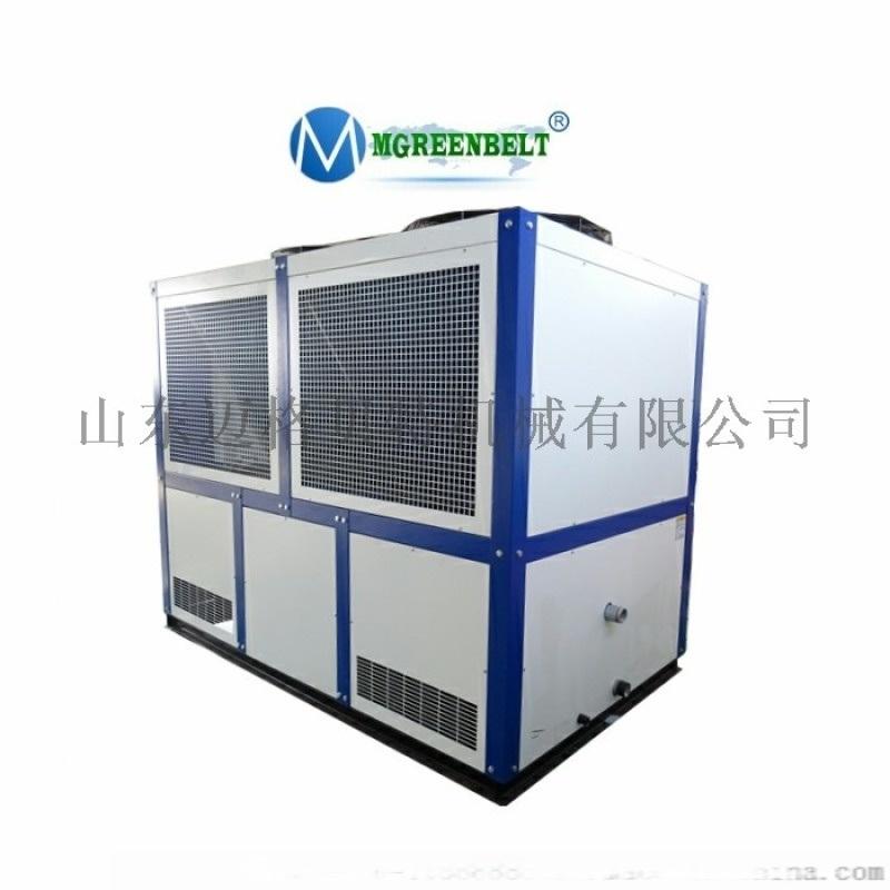 迈格贝特40P冷水机多规格高配置