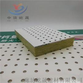 屹晟防火A级保温板 硅酸钙穿孔复合岩棉吸音板