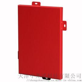 供应天津铝单板厂家定制