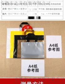 定制logo塑料礼品袋
