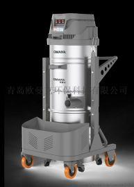 欧曼克工业吸尘器,大功率吸尘器,行业专用吸尘器