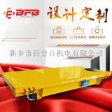 激光叉车AGV130吨蓄电池电动平车 钢丝绳平板车