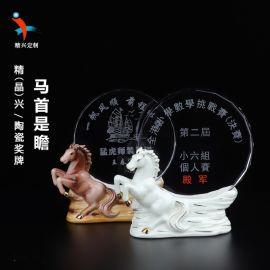 马到成功奖牌 业绩进步陶瓷奖牌制作 广州精兴厂家