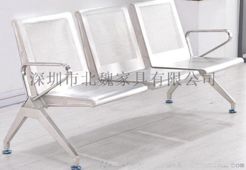 不锈钢候诊椅【公司、厂家、报价】-深圳北魏家具