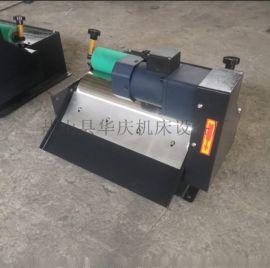 磁性分离器 可定制无心磨12磁心过滤机分离器供应