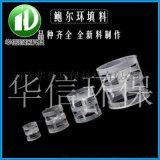 厂家生产DN50PP聚丙烯鲍尔环填料