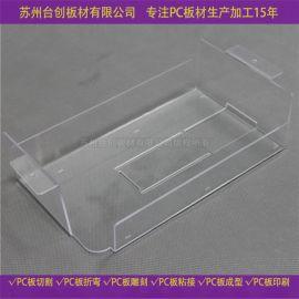 中江县、罗江县pc板销售 阻燃pc板 乳白pc板