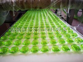 包装机,可定制,提供配方,直销水溶膜包装机