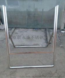 不锈钢广告栏