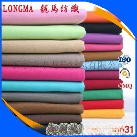 TC65/35 45X45 11  涤棉口袋布兜兜布服装里衬