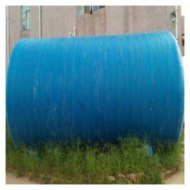 玻璃钢公厕沼气池 瓦房店化粪池