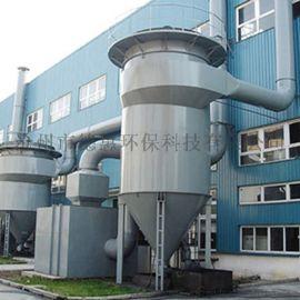 分室反吹布袋除尘器 德惠工业收尘集尘 环保设备生产