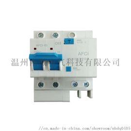 AFCI-63A故障电弧断路器