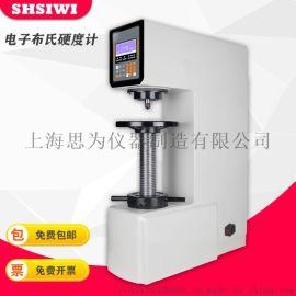 触摸屏数显布氏硬度计HBST-3000 洛氏/维氏硬度机 表面洛氏检测仪