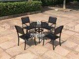 铝合金塑木套椅餐桌