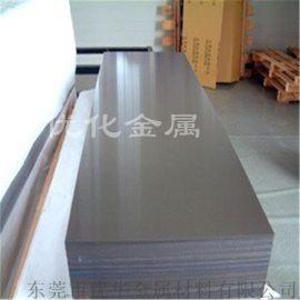 直销现货SUS316不锈钢圆棒板材圆管热轧板