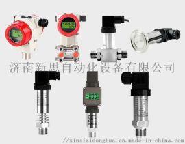 压力传感器/液压传感器/压力感知器