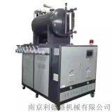 苏州工业模温机,苏州工业模温机厂家