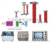 變頻串聯諧振裝置/電纜交流耐壓試驗裝置