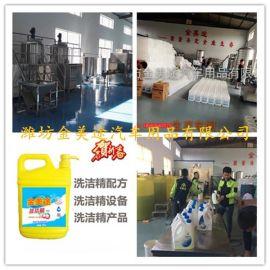 夏季玻璃水生产设备镀晶玻璃水配方