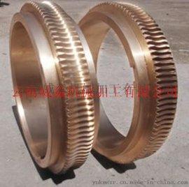 昆明铜蜗轮加工厂