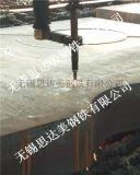 钢板切割价格/钢板切割厂家/钢板零割厂家-无锡思达美钢铁有限公司