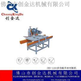 瓷砖磨边机,瓷砖切割机,小型切割机,多功能切割机