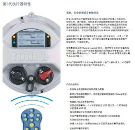 rotork控制辅件产品