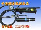 礦用液壓錨索張拉機具MS15-180電動錨索液壓張拉機具型號使用手冊