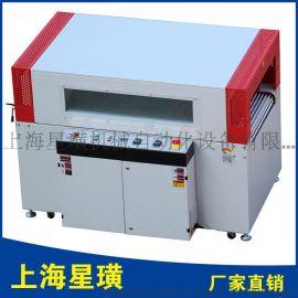 上海星璜直销可视恒温热收缩机