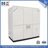 高雅 中央空调KWD-08水冷式单冷电热型柜机 8PH 电热型柜机 工业制冷机组