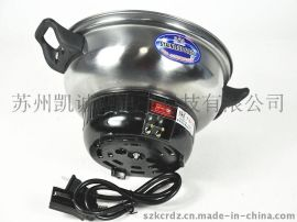 強盛家用火鍋電熱鍋 鍋底一體