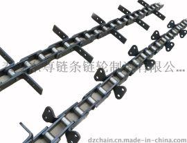 高强 刮板机链条 刮板输送机链条