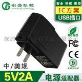 12V1.5A電源適配器足12V1.5A路由器ADSL無線貓電源機頂盒開關電源