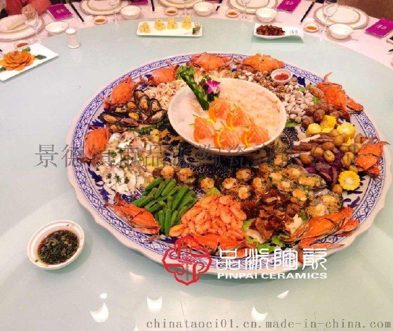景德鎮定做十個人用餐的大盤子 一米直徑特大盤子