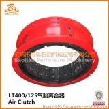 宝昊石油机械LT400/125气胎离合器