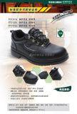 供应世达标准款多功能安全鞋防穿刺防静电绝缘耐磨防酸防碱防水FF0101A/0102A/0103A