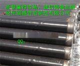 内蒙古加强级3PE防腐钢管专业生产厂家