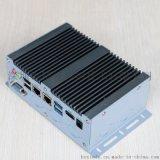 Intel I3/I5/I7四核工控機主機體積小、防塵耐高溫、抗震抗干擾