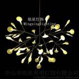 螢火蟲LED燈具廠批發白色葉子LED雪花吊燈藝術餐廳客廳吊燈