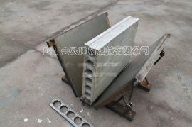 陕西西安厂家直销石膏空心砌块模具